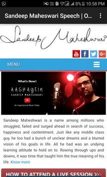 Sandeep Maheswari Speech | Official poster