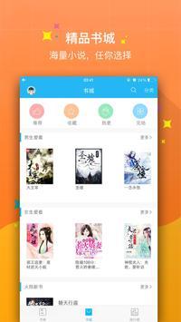 搜书神器—电子书下载阅读器 poster
