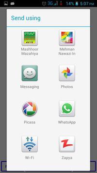 Mashhoor Mazahiya Shairy screenshot 7