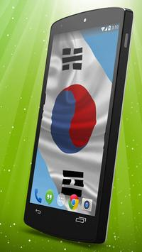 South Korean Flag LWP apk screenshot