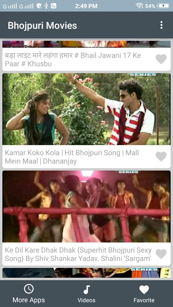 Hot Bhojpuri video Songs for Android - APK Download