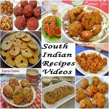 South indian recipes videos apk download free lifestyle app for south indian recipes videos apk screenshot forumfinder Image collections