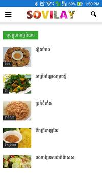 Sovilay Cooking poster