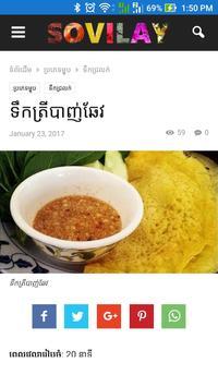 Sovilay Cooking screenshot 1