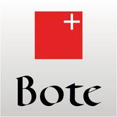 Bote der Urschweiz icon
