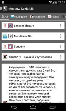 Moscow SozialLib apk screenshot