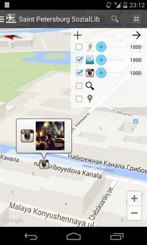 Saint Petersburg SozialLib apk screenshot