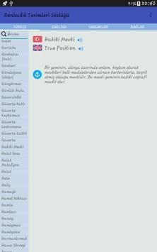 Marine Terms Dictionary screenshot 5