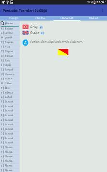 Marine Terms Dictionary screenshot 7