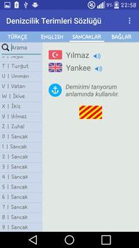 Marine Terms Dictionary screenshot 3