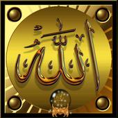 Dini Duvar Kağıtları icon