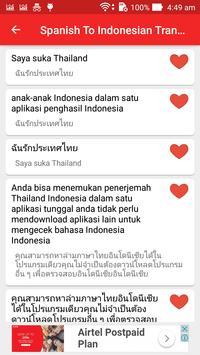 Spanish Indonesian Translator screenshot 5