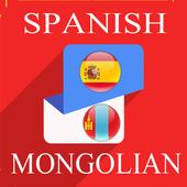 Spanish Mongolian Translator icon