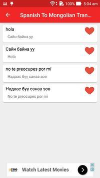 Spanish Mongolian Translator apk screenshot