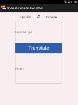 Spanish Russian Translator poster