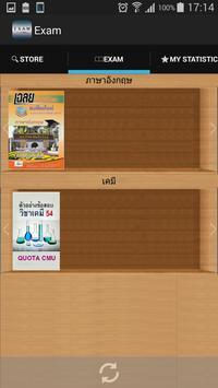 ExamEnergy apk screenshot