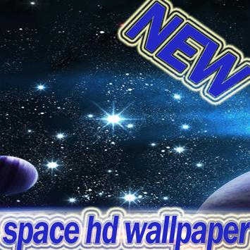 space images wallpaper poster