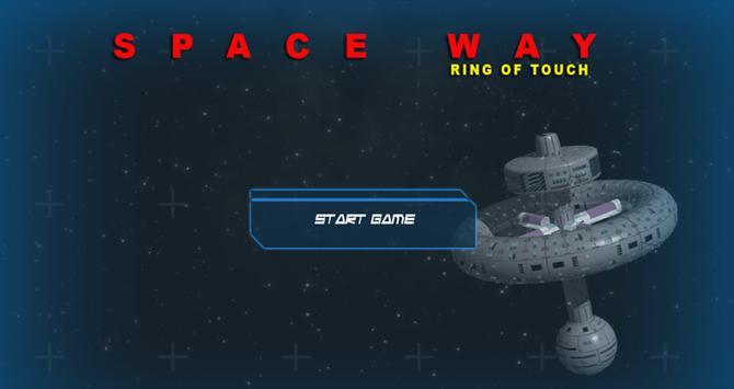 Space Way screenshot 1