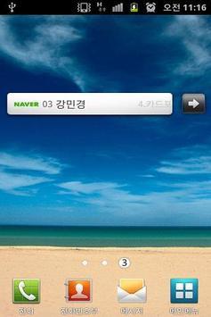 HotNews Widget v2.4 poster
