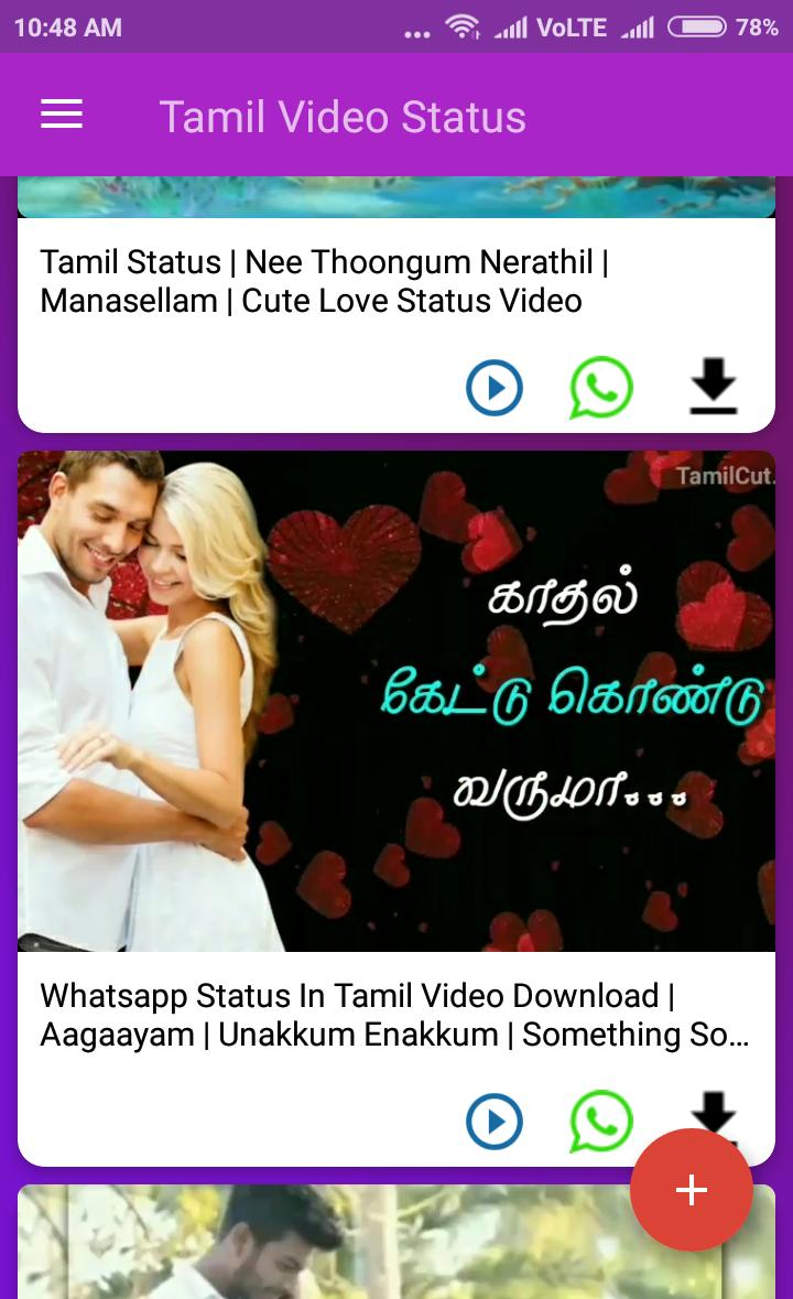 Tamil Love Status For Whatsapp For Android Apk Download