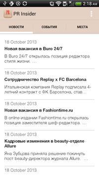 PR Insider apk screenshot