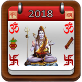 Hindu Indian Calendar icon