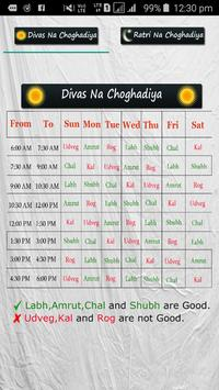 Hindu Indian Calendar apk screenshot