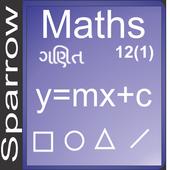 Gujarati 12th Maths Semester 3 icon