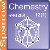Gujarati 12th Chemistry Sem 3 icon