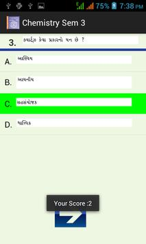 Gujarati 12th Chemistry Sem 3 apk screenshot
