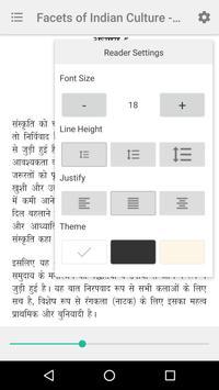 UPSC IAS CSAT 2017 screenshot 5