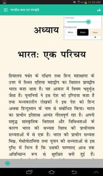 UPSC IAS CSAT 2017 screenshot 9