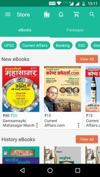 UPSC IAS CSAT 2017 screenshot 2
