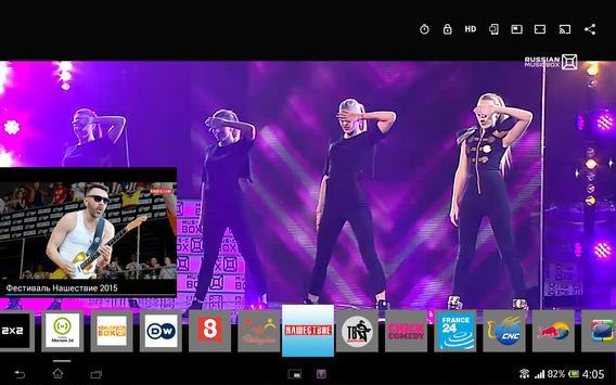 SPB TV imagem de tela 11