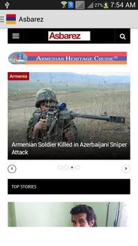 Armenia News apk screenshot