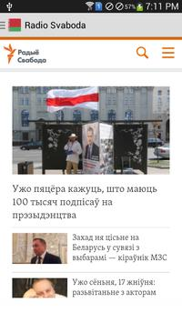 Belarus News apk screenshot