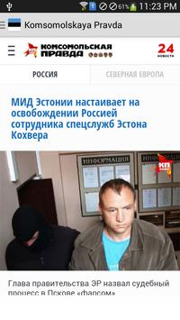 Estonian News apk screenshot