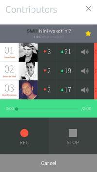 Aweza screenshot 4