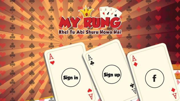 My Rung Court Piece (beta) poster