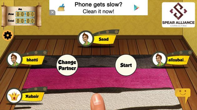 My Rung Court Piece (beta) apk screenshot