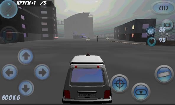 "СпецТранспорт""Автошкола"" apk screenshot"