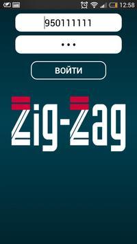 Zig-Zag Driver poster