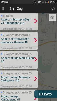 Zig-Zag Driver screenshot 2