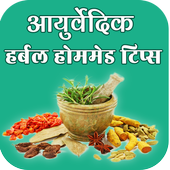 Ayurvedic Herbal Tips for Health icon
