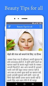 Beauty Face Tips for Lady poster