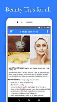 Beauty Face Tips for Lady screenshot 1