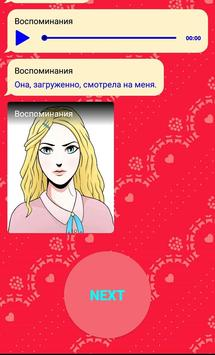 Gold Love Moment screenshot 1