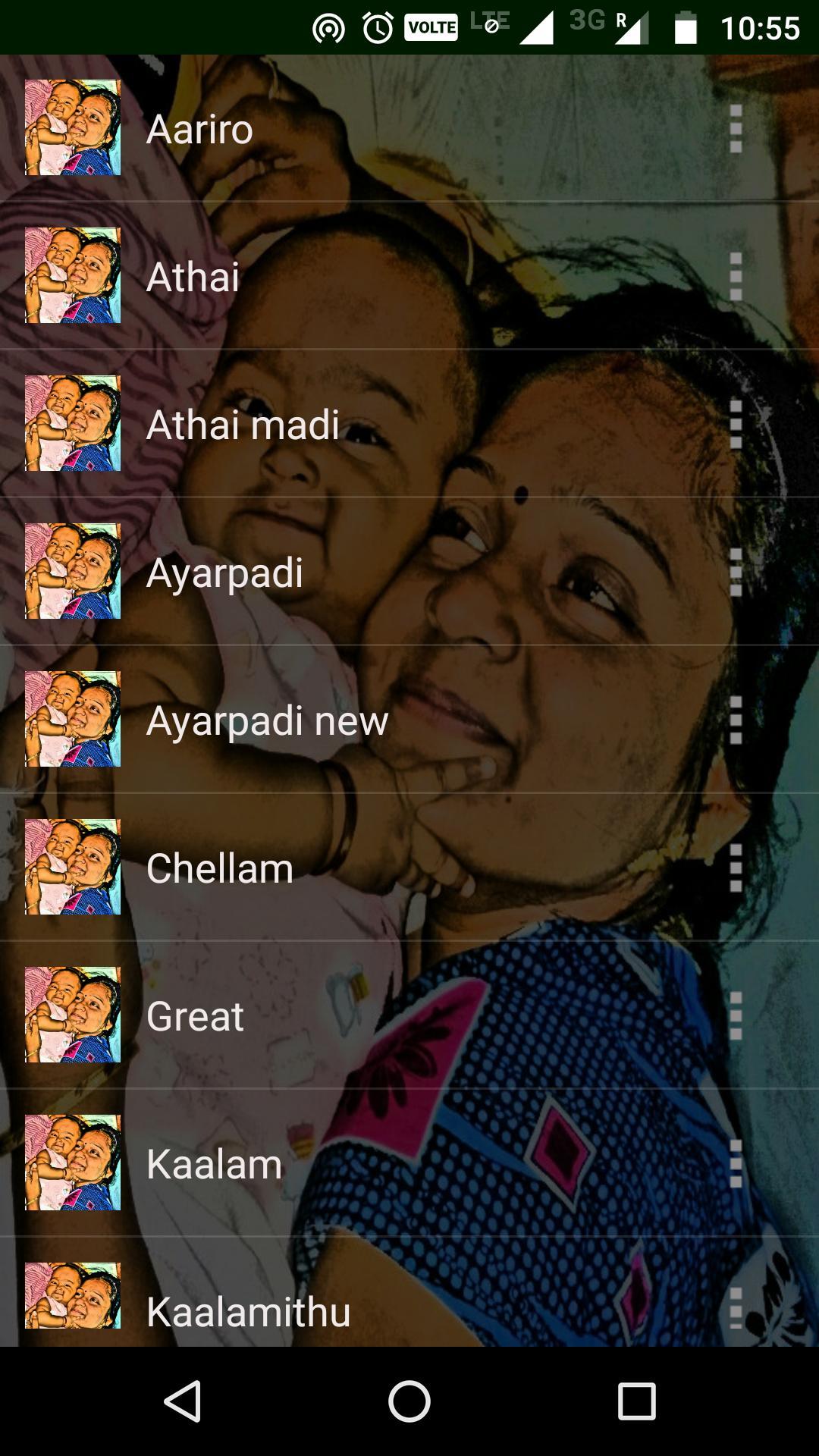 Amman koil song download veera thalattu song online only on jiosaavn.