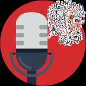 Transformer Voix En Texte -Parole en texte- icon