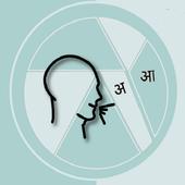 Hindi Speech to Text icon